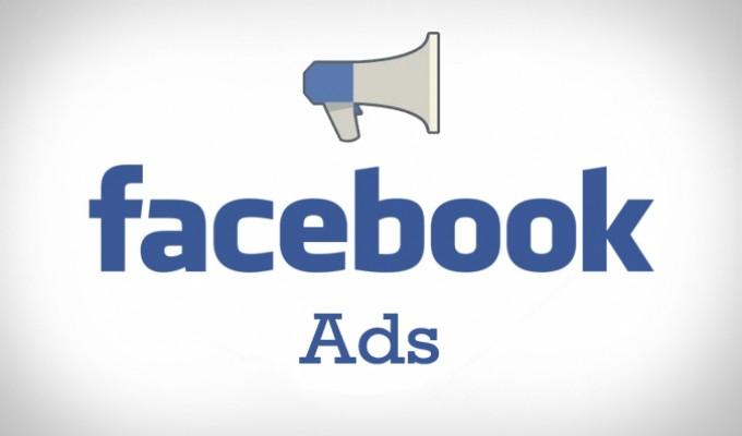 إعدادات صفحة الفيس بوك
