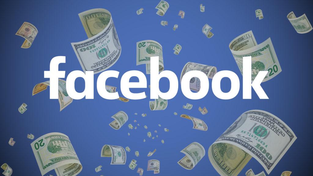 كورس الربح من جروب الفيس بوك